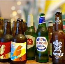 クラフト、輸入ビール置いてます!