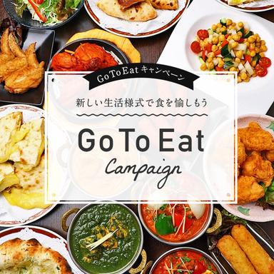 Asian bistoro 食べ放題 トップスパイス神田錦町店 こだわりの画像