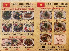 ベトナム料理 コムゴン 京都店