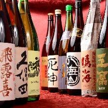 日本各地の名酒をご用意