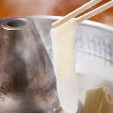 【浜っ子おすすめ選べるお鍋コース】★飲み放題込み!★