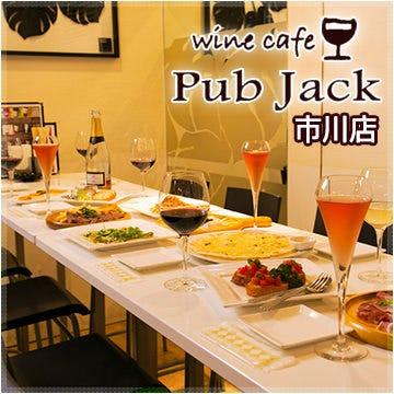 wine cafe Pub Jack 市川店 コースの画像