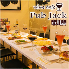 wine cafe Pub Jack 市川店