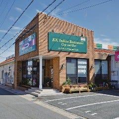 KK Indian Restaurant 豊橋店