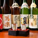 全国各地から取り寄せた美味しい日本酒【宮城県】