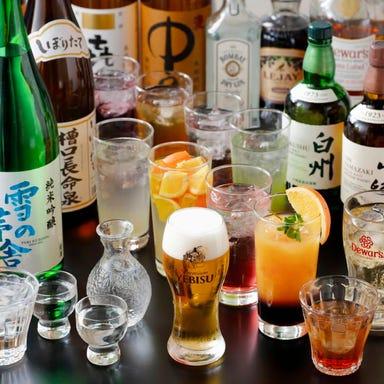 個室居酒屋 比内地鶏・天ぷら 秋風  コースの画像