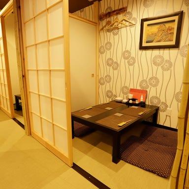 個室居酒屋 比内地鶏・天ぷら 秋風  店内の画像
