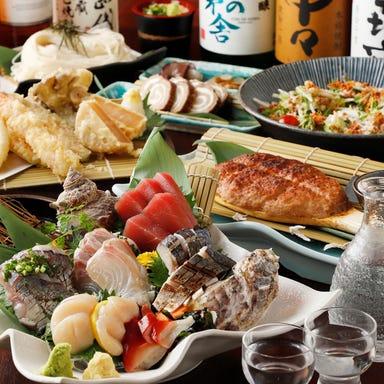 個室居酒屋 比内地鶏・天ぷら 秋風  メニューの画像