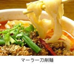 刀削麵・火鍋・西安料理 XI'AN(シーアン) 大宮店