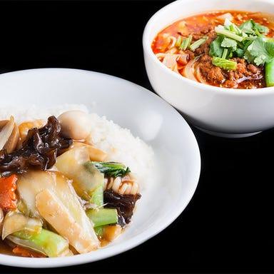刀削麺・火鍋・西安料理 XI'AN(シーアン) 大宮店 メニューの画像