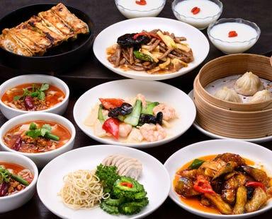 刀削麺・火鍋・西安料理 XI'AN(シーアン) 大宮店 コースの画像
