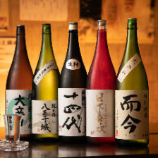 こだわりの厳選日本酒