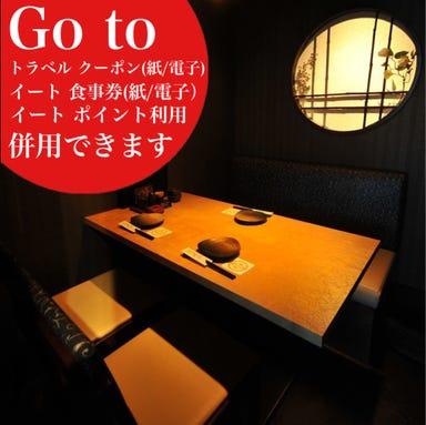 個室居酒屋 晴天の月 大井町店  店内の画像
