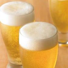 月~木17~19時は生ビールなどが半額