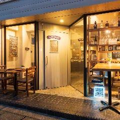 STEREO Kamakura vins & cafe