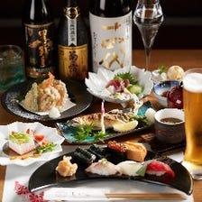 ◆その日仕入れたばかりの新鮮な旬魚を堪能!素材の魅力を存分に引き出した『満足でいごコース』全8品