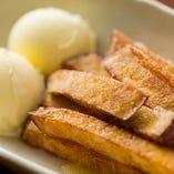 【阪急塚口店限定】さつまバターバニラアイス添え
