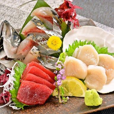 活菜旬魚 さんかい 新札幌店 メニューの画像