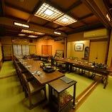 【末広/椿/梅/富士】最大50名様のテーブル席