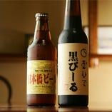 玉ひでオリジナルの黒ビールに、ワインや日本酒など幅広くご用意