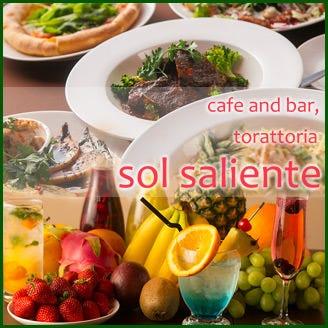 トラットリア sol saliente(ソルサリエンテ)