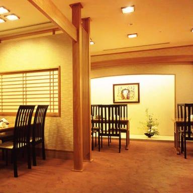 日本料理 大和  店内の画像