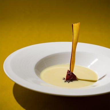 日本料理 大和  コースの画像