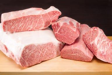 黒毛和牛焼肉 肉處 きっしゃん あべの店 こだわりの画像