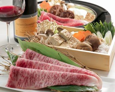 黒毛和牛焼肉 肉處 きっしゃん あべの店 コースの画像