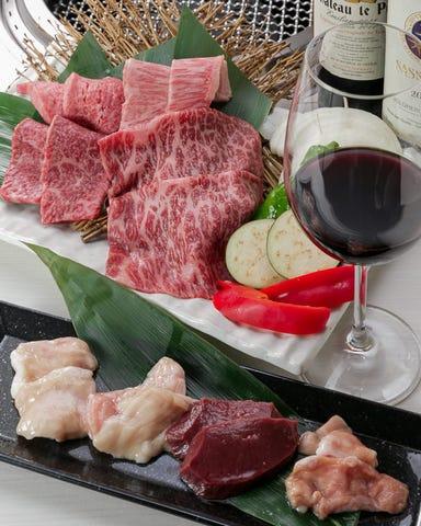 黒毛和牛焼肉 肉處 きっしゃん あべの店 メニューの画像
