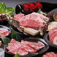 黒毛和牛焼肉 肉處 きっしゃん あべの店