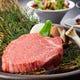 『特選ヘレステーキ』~優しく気品のある味わいが人気!!~