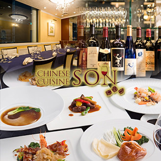 CHINESE CUISINE SON