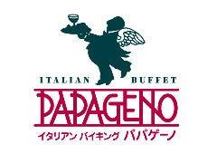 バイキングレストラン パパゲーノ 千葉ニュータウン