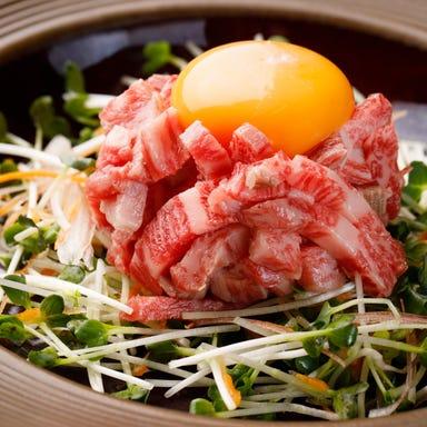 和牛焼肉 牛WAKA丸 新橋店 コースの画像