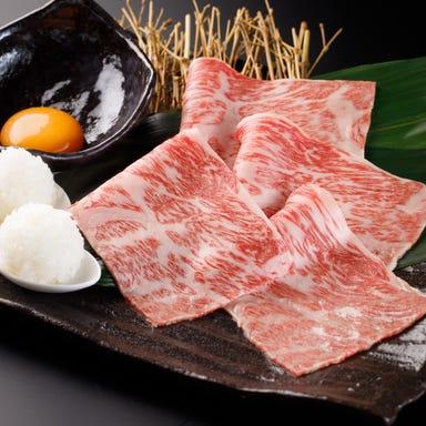 和牛焼肉 牛WAKA丸 新橋店 メニューの画像