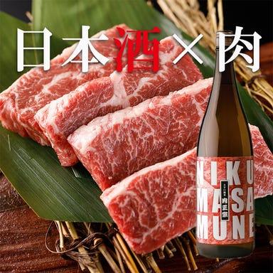 和牛焼肉 牛WAKA丸 新橋店 こだわりの画像
