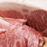 こだわりの和牛肉【兵庫県】