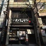 阪急河原町駅・京阪祇園四条駅より徒歩4分とアクセス良好!