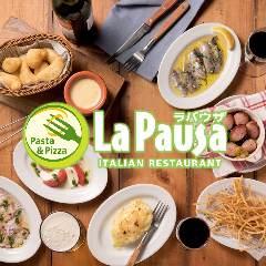 ゆであげパスタ&焼き上げピザ ラパウザあべのルシアス店