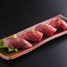 お寿司盛合せ(四貫)