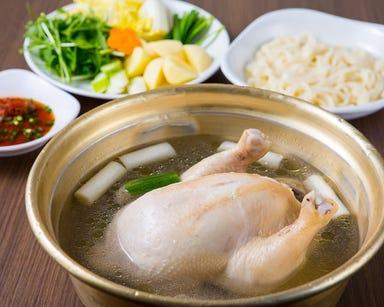 韓国料理・タッカンマリ専門店 トンキ 三宮店 コースの画像