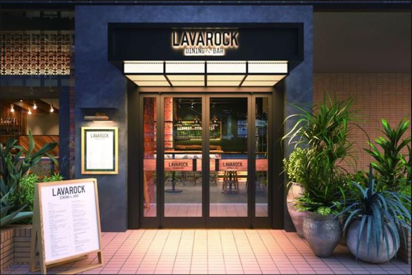 Dining&Bar・LAVAROCK・神谷町