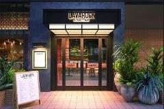 Dining&Bar LAVAROCK 神谷町