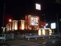 北海道ダイニング 小樽食堂 奈良西大寺
