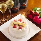 誕生日・記念日に!ホールケーキもご用意可能です(要予約)