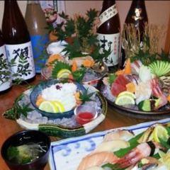 Sushizen Achiten