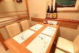 ●4名様まで御利用可能なテーブル席