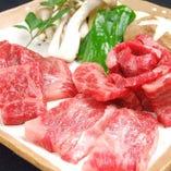 神戸牛【国産】