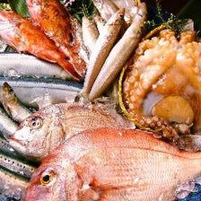 新鮮魚介~厳選肉まで自慢の食材沢山